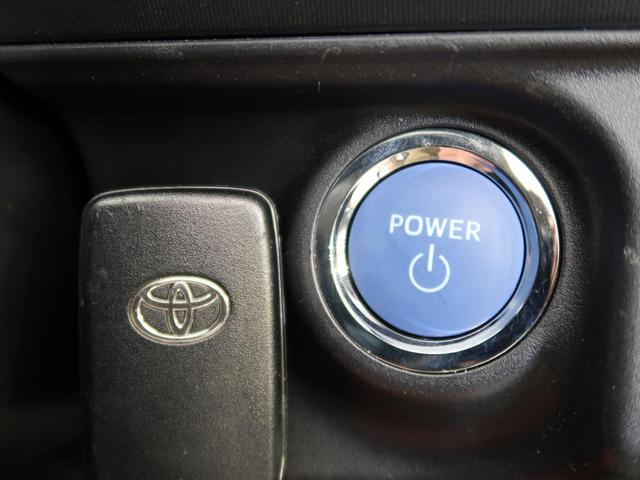 Sスタイルブラック SDナビ バックカメラ 禁煙車 セーフティセンス 衝突軽減ブレーキ 車線逸脱警報装置 オートハイビーム クリアランスソナー スマートキー プッシュスタート ETC オートエアコン 電動格納ミラー(5枚目)