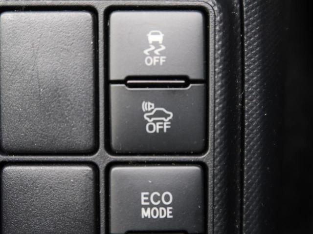 Sスタイルブラック SDナビ バックカメラ 禁煙車 セーフティセンス 衝突軽減ブレーキ 車線逸脱警報装置 オートハイビーム クリアランスソナー スマートキー プッシュスタート ETC オートエアコン 電動格納ミラー(43枚目)