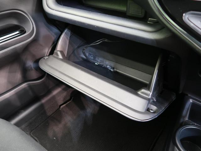 Sスタイルブラック SDナビ バックカメラ 禁煙車 セーフティセンス 衝突軽減ブレーキ 車線逸脱警報装置 オートハイビーム クリアランスソナー スマートキー プッシュスタート ETC オートエアコン 電動格納ミラー(48枚目)