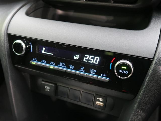 ハイブリッドG 登録済未使用車 ディスプレイオーディオ パノラミックビューモニター プリクラッシュセーフティ レーダークルコン クリアランスソナー LEDヘッドライト 車線逸脱警報装置 オートハイビーム 純正16AW(37枚目)