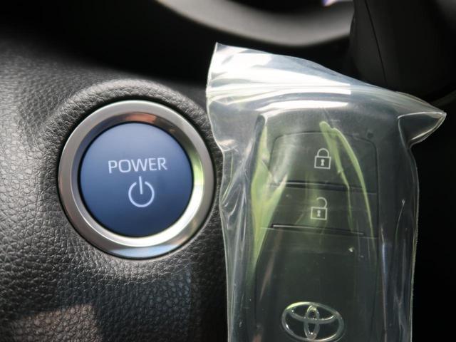 ハイブリッドG 登録済未使用車 ディスプレイオーディオ パノラミックビューモニター プリクラッシュセーフティ レーダークルコン クリアランスソナー LEDヘッドライト 車線逸脱警報装置 オートハイビーム 純正16AW(38枚目)