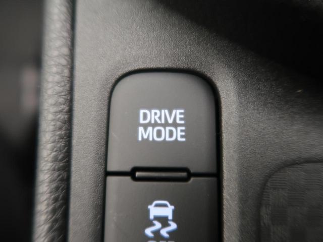 ハイブリッドG 登録済未使用車 ディスプレイオーディオ パノラミックビューモニター プリクラッシュセーフティ レーダークルコン クリアランスソナー LEDヘッドライト 車線逸脱警報装置 オートハイビーム 純正16AW(39枚目)