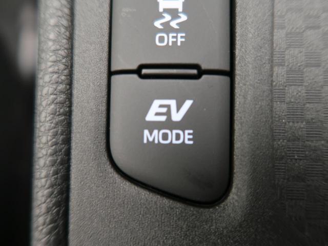 ハイブリッドG 登録済未使用車 ディスプレイオーディオ パノラミックビューモニター プリクラッシュセーフティ レーダークルコン クリアランスソナー LEDヘッドライト 車線逸脱警報装置 オートハイビーム 純正16AW(41枚目)