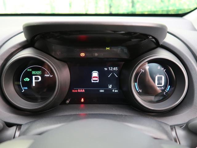 ハイブリッドG 登録済未使用車 ディスプレイオーディオ パノラミックビューモニター プリクラッシュセーフティ レーダークルコン クリアランスソナー LEDヘッドライト 車線逸脱警報装置 オートハイビーム 純正16AW(44枚目)