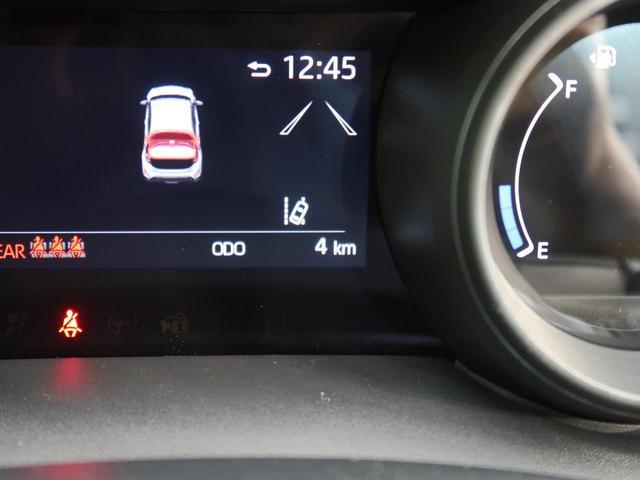 ハイブリッドG 登録済未使用車 ディスプレイオーディオ パノラミックビューモニター プリクラッシュセーフティ レーダークルコン クリアランスソナー LEDヘッドライト 車線逸脱警報装置 オートハイビーム 純正16AW(45枚目)