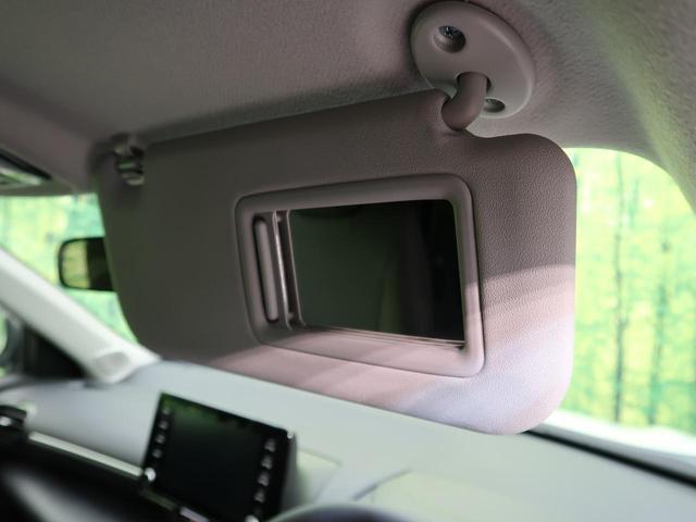 ハイブリッドG 登録済未使用車 ディスプレイオーディオ パノラミックビューモニター プリクラッシュセーフティ レーダークルコン クリアランスソナー LEDヘッドライト 車線逸脱警報装置 オートハイビーム 純正16AW(50枚目)