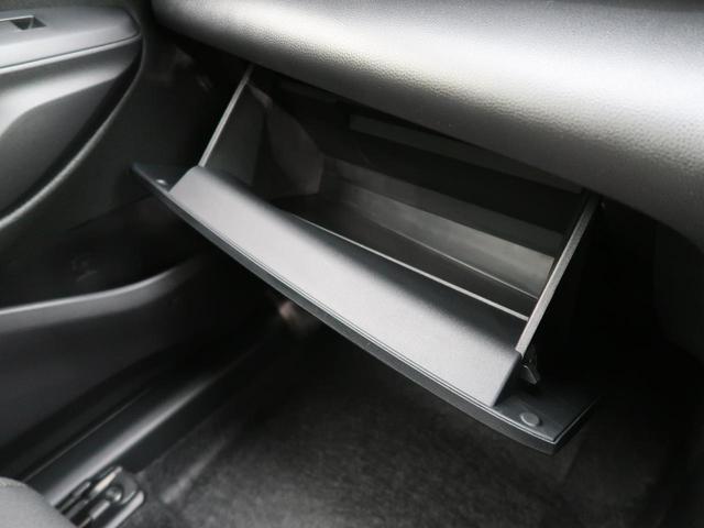 ハイブリッドG 登録済未使用車 ディスプレイオーディオ パノラミックビューモニター プリクラッシュセーフティ レーダークルコン クリアランスソナー LEDヘッドライト 車線逸脱警報装置 オートハイビーム 純正16AW(52枚目)