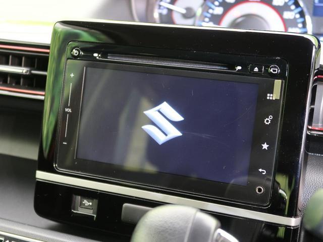 ハイブリッドX メーカーナビ 全周囲カメラ 禁煙車 衝突被害軽減ブレーキ 車線逸脱警報装置 LEDヘッド&フォグ オートハイビーム スマートキー プッシュスタート 純正14AW シートヒーター オートエアコン(3枚目)