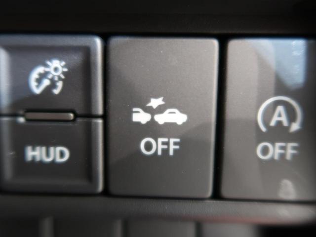 ハイブリッドX メーカーナビ 全周囲カメラ 禁煙車 衝突被害軽減ブレーキ 車線逸脱警報装置 LEDヘッド&フォグ オートハイビーム スマートキー プッシュスタート 純正14AW シートヒーター オートエアコン(6枚目)