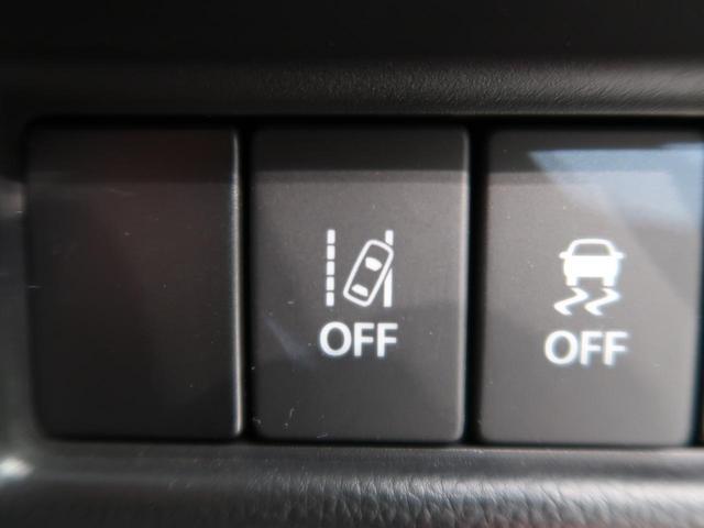 ハイブリッドX メーカーナビ 全周囲カメラ 禁煙車 衝突被害軽減ブレーキ 車線逸脱警報装置 LEDヘッド&フォグ オートハイビーム スマートキー プッシュスタート 純正14AW シートヒーター オートエアコン(7枚目)
