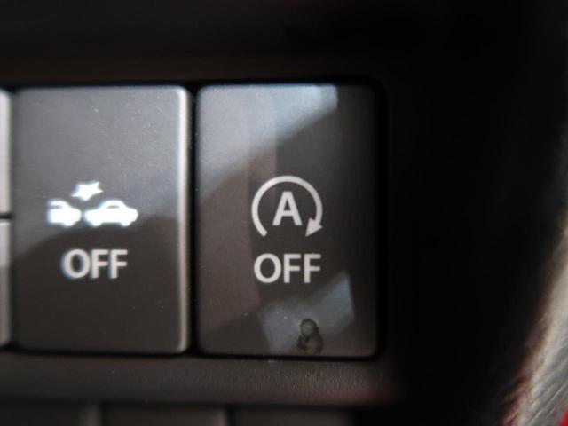 ハイブリッドX メーカーナビ 全周囲カメラ 禁煙車 衝突被害軽減ブレーキ 車線逸脱警報装置 LEDヘッド&フォグ オートハイビーム スマートキー プッシュスタート 純正14AW シートヒーター オートエアコン(8枚目)