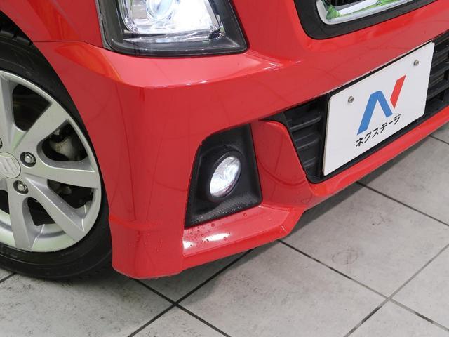 ハイブリッドX メーカーナビ 全周囲カメラ 禁煙車 衝突被害軽減ブレーキ 車線逸脱警報装置 LEDヘッド&フォグ オートハイビーム スマートキー プッシュスタート 純正14AW シートヒーター オートエアコン(30枚目)