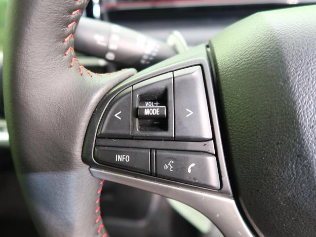 ハイブリッドX メーカーナビ 全周囲カメラ 禁煙車 衝突被害軽減ブレーキ 車線逸脱警報装置 LEDヘッド&フォグ オートハイビーム スマートキー プッシュスタート 純正14AW シートヒーター オートエアコン(40枚目)