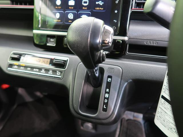 ハイブリッドX メーカーナビ 全周囲カメラ 禁煙車 衝突被害軽減ブレーキ 車線逸脱警報装置 LEDヘッド&フォグ オートハイビーム スマートキー プッシュスタート 純正14AW シートヒーター オートエアコン(42枚目)