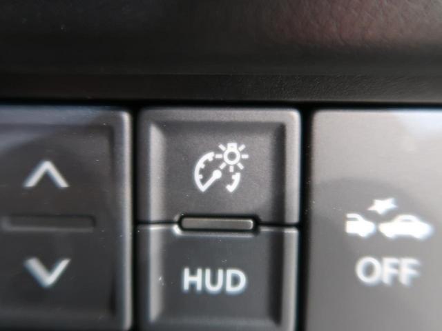 ハイブリッドX メーカーナビ 全周囲カメラ 禁煙車 衝突被害軽減ブレーキ 車線逸脱警報装置 LEDヘッド&フォグ オートハイビーム スマートキー プッシュスタート 純正14AW シートヒーター オートエアコン(44枚目)