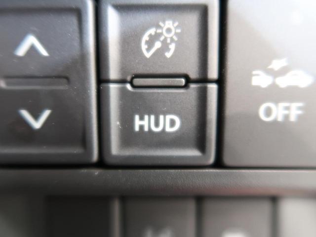 ハイブリッドX メーカーナビ 全周囲カメラ 禁煙車 衝突被害軽減ブレーキ 車線逸脱警報装置 LEDヘッド&フォグ オートハイビーム スマートキー プッシュスタート 純正14AW シートヒーター オートエアコン(45枚目)