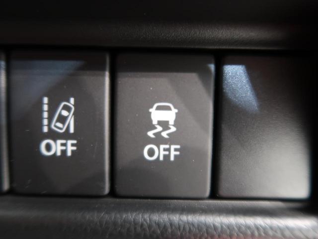 ハイブリッドX メーカーナビ 全周囲カメラ 禁煙車 衝突被害軽減ブレーキ 車線逸脱警報装置 LEDヘッド&フォグ オートハイビーム スマートキー プッシュスタート 純正14AW シートヒーター オートエアコン(47枚目)