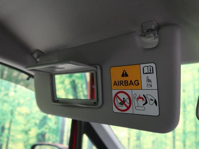 ハイブリッドX メーカーナビ 全周囲カメラ 禁煙車 衝突被害軽減ブレーキ 車線逸脱警報装置 LEDヘッド&フォグ オートハイビーム スマートキー プッシュスタート 純正14AW シートヒーター オートエアコン(48枚目)