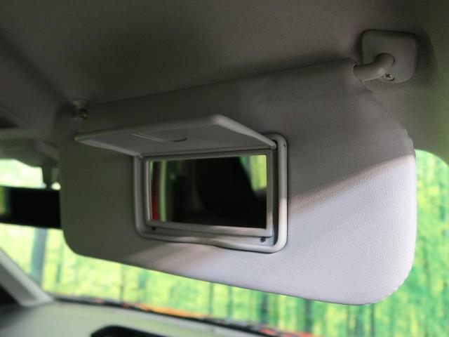 ハイブリッドX メーカーナビ 全周囲カメラ 禁煙車 衝突被害軽減ブレーキ 車線逸脱警報装置 LEDヘッド&フォグ オートハイビーム スマートキー プッシュスタート 純正14AW シートヒーター オートエアコン(49枚目)