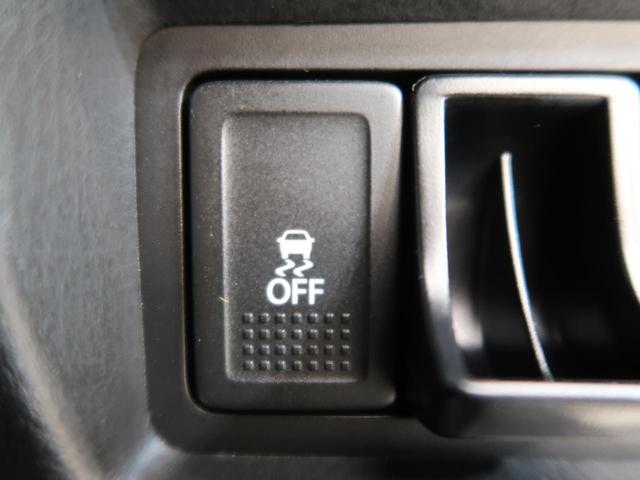 RS 純正SDナビ 禁煙車 クルーズコントロール HIDヘッド スマートキー&プッシュスタート パドルシフト フルセグ 純正16インチAW フロントフォグ ビルトインETC 電動格納ミラー オートライト(8枚目)