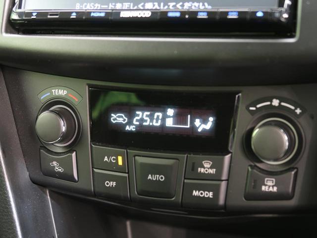 RS 純正SDナビ 禁煙車 クルーズコントロール HIDヘッド スマートキー&プッシュスタート パドルシフト フルセグ 純正16インチAW フロントフォグ ビルトインETC 電動格納ミラー オートライト(38枚目)