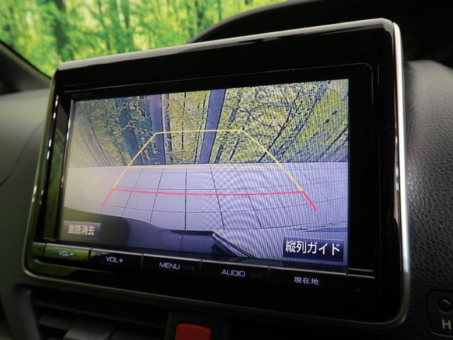 ハイブリッドGi TRDエアロ 純正9型ナビ 両側電動スライドドア 禁煙車 LEDヘッド クルーズコントロール シートヒーター フロントフォグ バックカメラ プッシュスタート&スマートキー フルセグ ビルトインETC(4枚目)