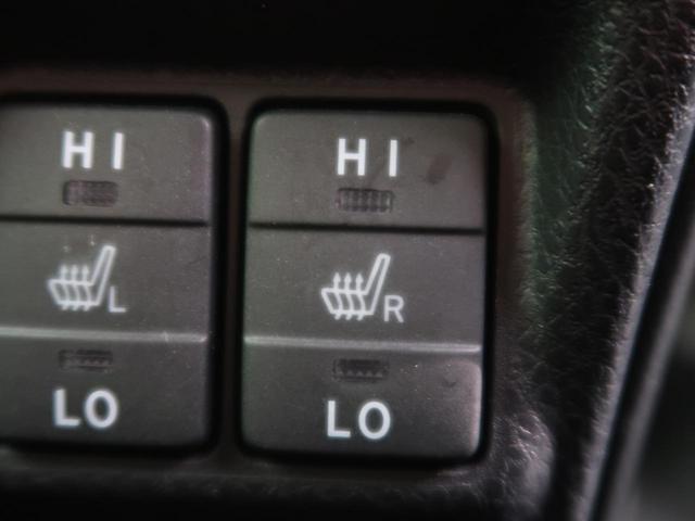 ハイブリッドGi TRDエアロ 純正9型ナビ 両側電動スライドドア 禁煙車 LEDヘッド クルーズコントロール シートヒーター フロントフォグ バックカメラ プッシュスタート&スマートキー フルセグ ビルトインETC(8枚目)