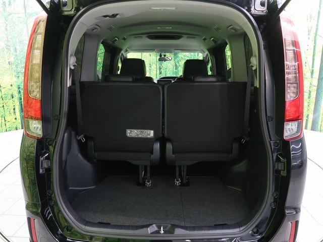 ハイブリッドGi TRDエアロ 純正9型ナビ 両側電動スライドドア 禁煙車 LEDヘッド クルーズコントロール シートヒーター フロントフォグ バックカメラ プッシュスタート&スマートキー フルセグ ビルトインETC(14枚目)