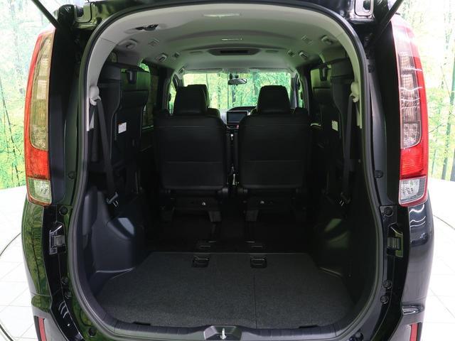 ハイブリッドGi TRDエアロ 純正9型ナビ 両側電動スライドドア 禁煙車 LEDヘッド クルーズコントロール シートヒーター フロントフォグ バックカメラ プッシュスタート&スマートキー フルセグ ビルトインETC(34枚目)
