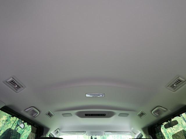 ハイブリッドGi TRDエアロ 純正9型ナビ 両側電動スライドドア 禁煙車 LEDヘッド クルーズコントロール シートヒーター フロントフォグ バックカメラ プッシュスタート&スマートキー フルセグ ビルトインETC(39枚目)