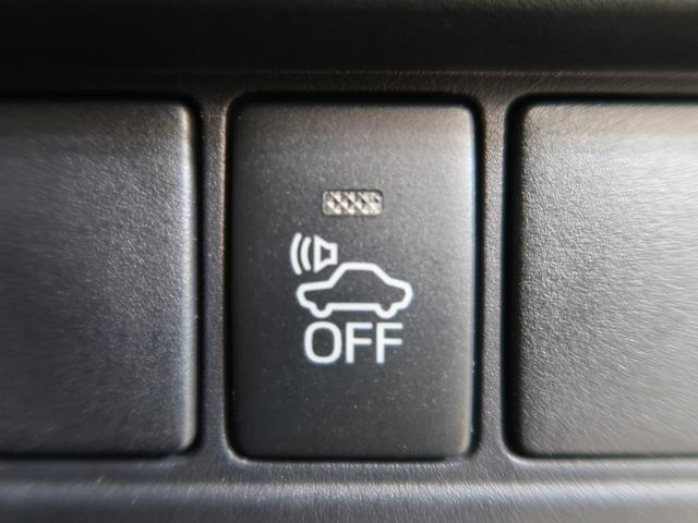 ハイブリッドGi TRDエアロ 純正9型ナビ 両側電動スライドドア 禁煙車 LEDヘッド クルーズコントロール シートヒーター フロントフォグ バックカメラ プッシュスタート&スマートキー フルセグ ビルトインETC(41枚目)