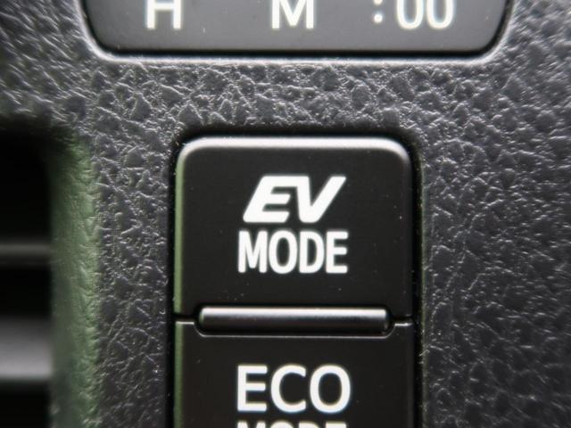 ハイブリッドGi TRDエアロ 純正9型ナビ 両側電動スライドドア 禁煙車 LEDヘッド クルーズコントロール シートヒーター フロントフォグ バックカメラ プッシュスタート&スマートキー フルセグ ビルトインETC(42枚目)