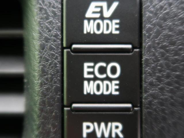 ハイブリッドGi TRDエアロ 純正9型ナビ 両側電動スライドドア 禁煙車 LEDヘッド クルーズコントロール シートヒーター フロントフォグ バックカメラ プッシュスタート&スマートキー フルセグ ビルトインETC(43枚目)