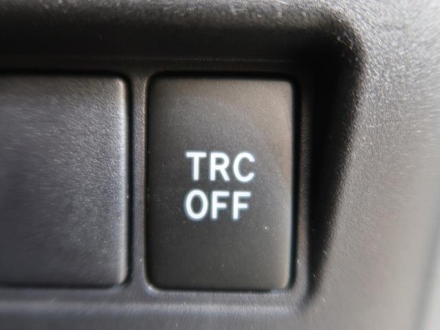 ハイブリッドGi TRDエアロ 純正9型ナビ 両側電動スライドドア 禁煙車 LEDヘッド クルーズコントロール シートヒーター フロントフォグ バックカメラ プッシュスタート&スマートキー フルセグ ビルトインETC(45枚目)
