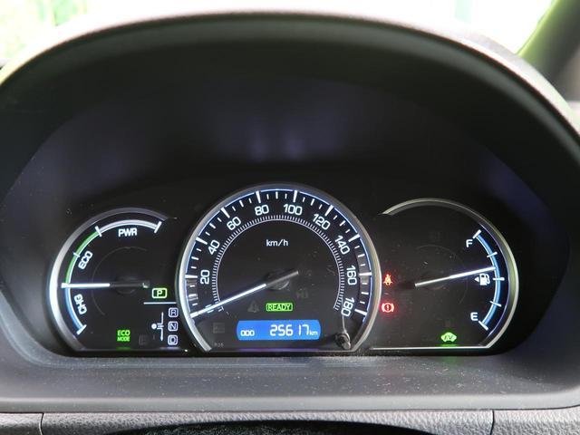 ハイブリッドGi TRDエアロ 純正9型ナビ 両側電動スライドドア 禁煙車 LEDヘッド クルーズコントロール シートヒーター フロントフォグ バックカメラ プッシュスタート&スマートキー フルセグ ビルトインETC(50枚目)