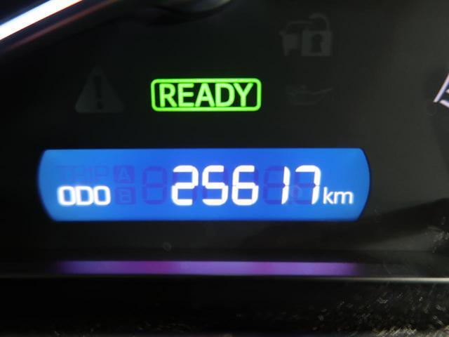 ハイブリッドGi TRDエアロ 純正9型ナビ 両側電動スライドドア 禁煙車 LEDヘッド クルーズコントロール シートヒーター フロントフォグ バックカメラ プッシュスタート&スマートキー フルセグ ビルトインETC(51枚目)