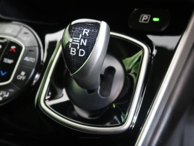ハイブリッドGi TRDエアロ 純正9型ナビ 両側電動スライドドア 禁煙車 LEDヘッド クルーズコントロール シートヒーター フロントフォグ バックカメラ プッシュスタート&スマートキー フルセグ ビルトインETC(55枚目)
