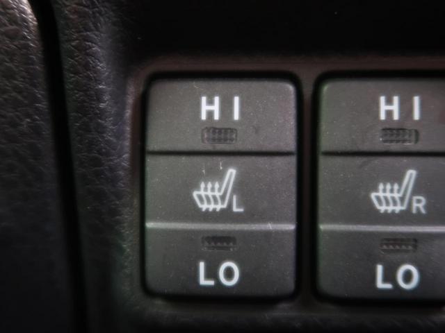 ハイブリッドGi TRDエアロ 純正9型ナビ 両側電動スライドドア 禁煙車 LEDヘッド クルーズコントロール シートヒーター フロントフォグ バックカメラ プッシュスタート&スマートキー フルセグ ビルトインETC(56枚目)