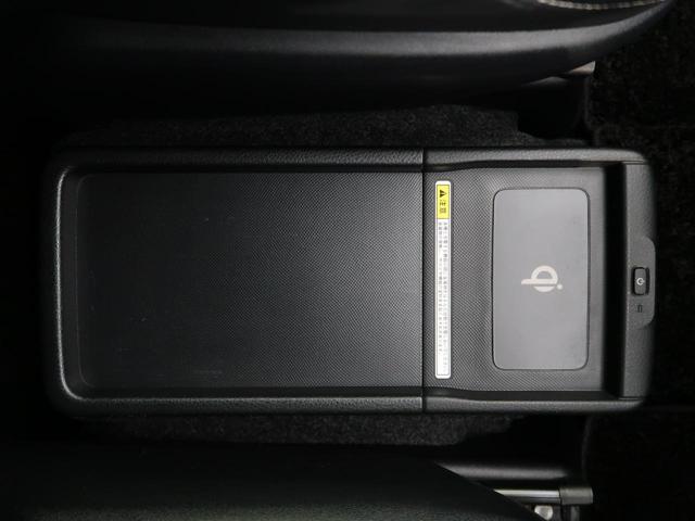 ハイブリッドGi TRDエアロ 純正9型ナビ 両側電動スライドドア 禁煙車 LEDヘッド クルーズコントロール シートヒーター フロントフォグ バックカメラ プッシュスタート&スマートキー フルセグ ビルトインETC(57枚目)
