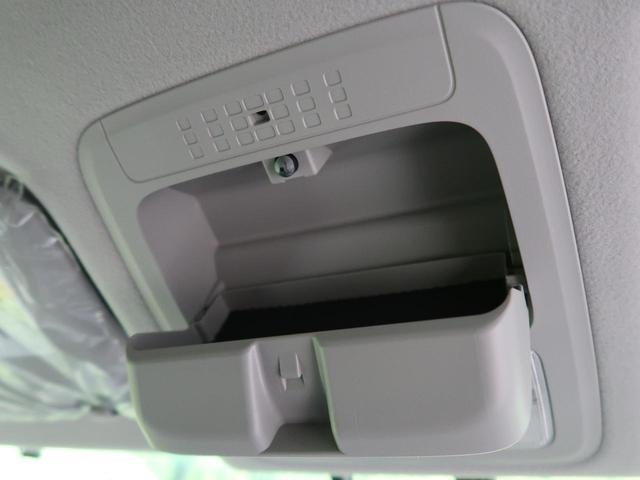ハイブリッドGi TRDエアロ 純正9型ナビ 両側電動スライドドア 禁煙車 LEDヘッド クルーズコントロール シートヒーター フロントフォグ バックカメラ プッシュスタート&スマートキー フルセグ ビルトインETC(61枚目)