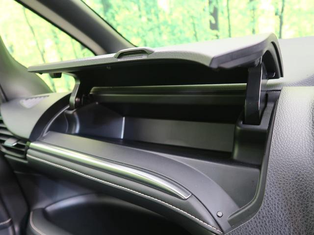 ハイブリッドGi TRDエアロ 純正9型ナビ 両側電動スライドドア 禁煙車 LEDヘッド クルーズコントロール シートヒーター フロントフォグ バックカメラ プッシュスタート&スマートキー フルセグ ビルトインETC(62枚目)