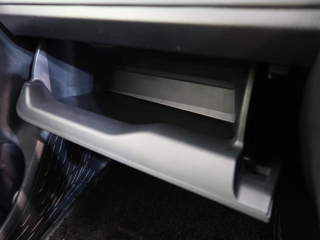 ハイブリッドGi TRDエアロ 純正9型ナビ 両側電動スライドドア 禁煙車 LEDヘッド クルーズコントロール シートヒーター フロントフォグ バックカメラ プッシュスタート&スマートキー フルセグ ビルトインETC(63枚目)