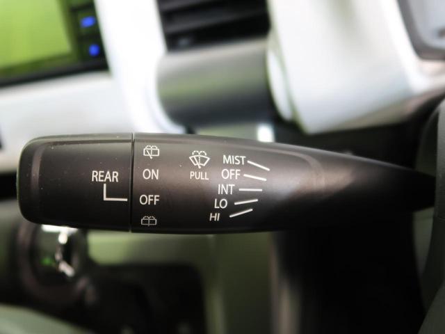 G 純正ナビ レーダーブレーキサポート 1オーナー 禁煙車 シートヒーター バックカメラ フルセグ スマートキー&プッシュスタート 横滑り防止機能 オートエアコン アイドリングストップ 電動格納ミラー(38枚目)