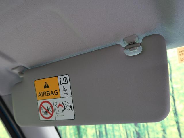 G 純正ナビ レーダーブレーキサポート 1オーナー 禁煙車 シートヒーター バックカメラ フルセグ スマートキー&プッシュスタート 横滑り防止機能 オートエアコン アイドリングストップ 電動格納ミラー(48枚目)