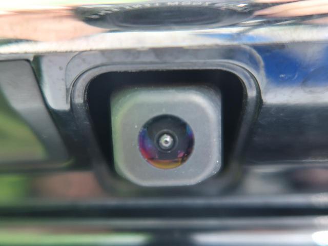240S タイプゴールドII 純正9型ナビ バックカメラ 両側電動スライド 7人乗り 純正18AW HIDヘッド オートライト パワーバックドア スマートキー プッシュスタート クリアランスソナー ハーフレザーシート ETC(40枚目)