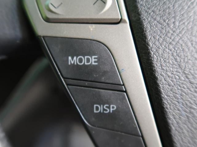 240S タイプゴールドII 純正9型ナビ バックカメラ 両側電動スライド 7人乗り 純正18AW HIDヘッド オートライト パワーバックドア スマートキー プッシュスタート クリアランスソナー ハーフレザーシート ETC(45枚目)