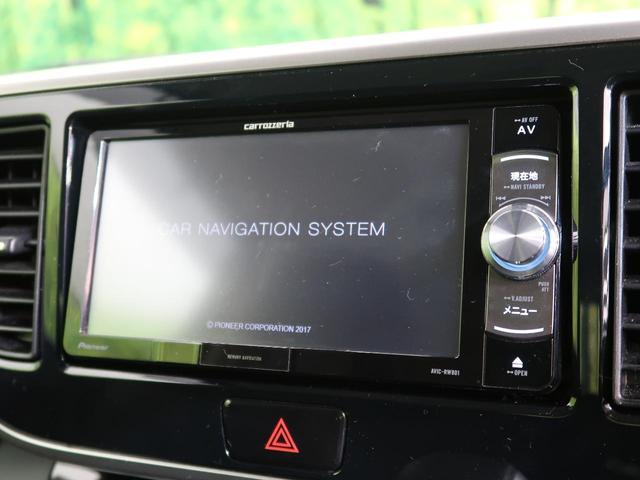 ハイウェイスター Gターボ SDナビ 全周囲カメラ 1オーナー エマージェンシーブレーキ 両側電動スライド クルコン LEDヘッド オートライト スマートキー プッシュスタート オートエアコン 純正15AW ドラレコ(3枚目)