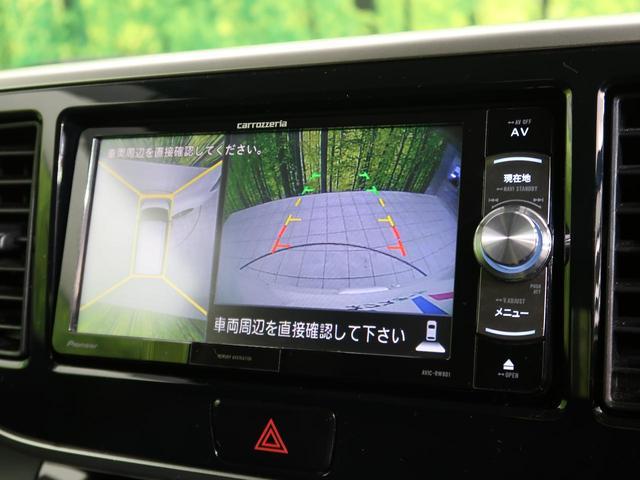 ハイウェイスター Gターボ SDナビ 全周囲カメラ 1オーナー エマージェンシーブレーキ 両側電動スライド クルコン LEDヘッド オートライト スマートキー プッシュスタート オートエアコン 純正15AW ドラレコ(4枚目)