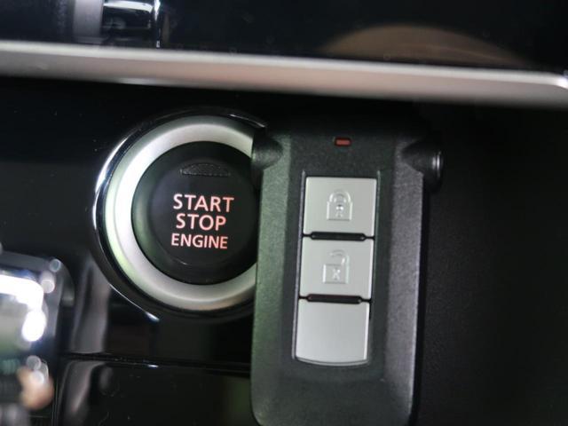 ハイウェイスター Gターボ SDナビ 全周囲カメラ 1オーナー エマージェンシーブレーキ 両側電動スライド クルコン LEDヘッド オートライト スマートキー プッシュスタート オートエアコン 純正15AW ドラレコ(9枚目)