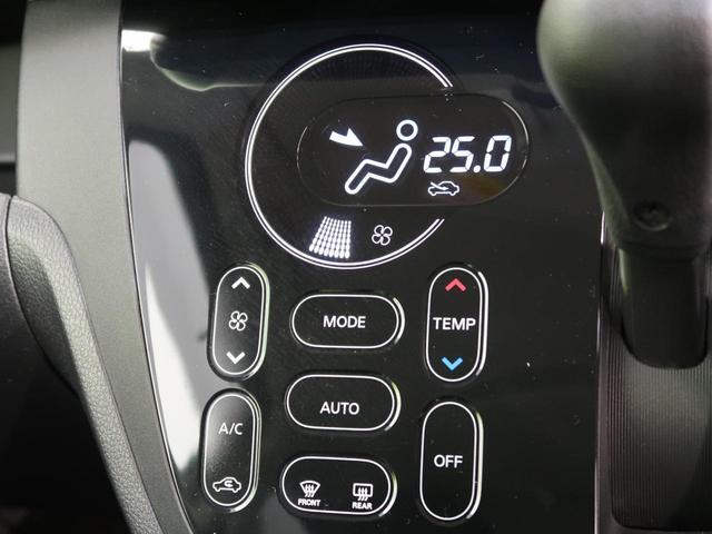 ハイウェイスター Gターボ SDナビ 全周囲カメラ 1オーナー エマージェンシーブレーキ 両側電動スライド クルコン LEDヘッド オートライト スマートキー プッシュスタート オートエアコン 純正15AW ドラレコ(10枚目)